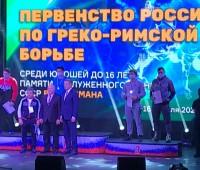 Арсентьев Никита бронзовый призер первенства России!