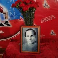 IX турнир памяти В.А. Трубина  17.04.2021 год